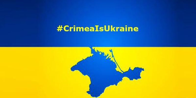 crimea_is_ukraine