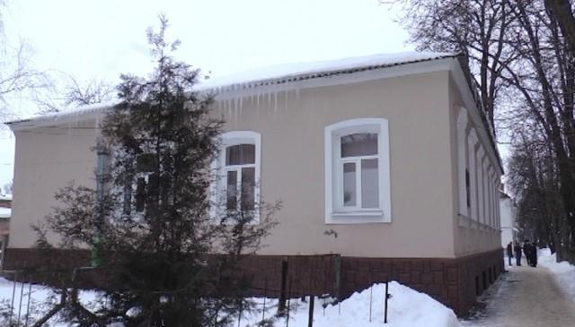 будинок Укрклубу