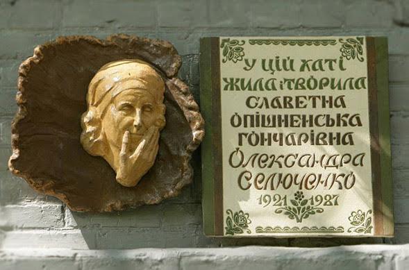 seluchenko-board