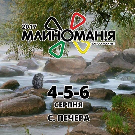 mlinomaniya_html_fd845023