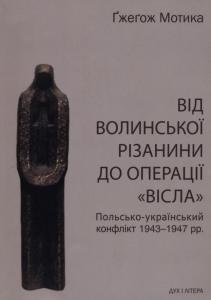 motykabook