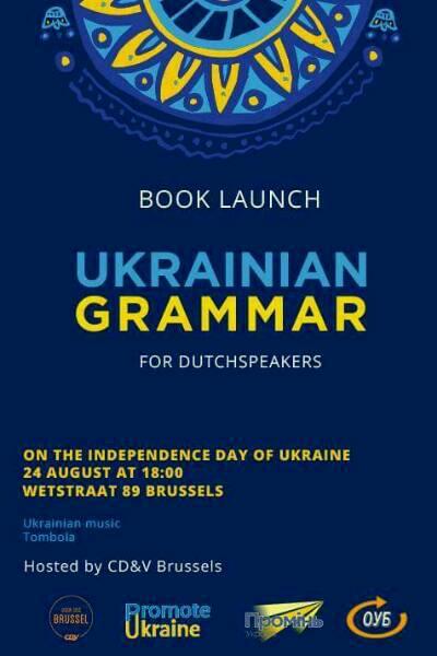 ukr-grammar