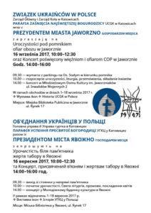 DRUK_Zaproszenie_Jaworzno_20172-212x300