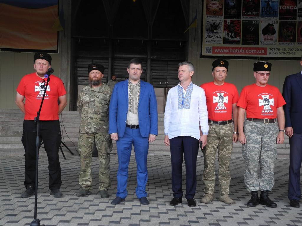 Стаття про Джуру Харків_html_f2f6b063