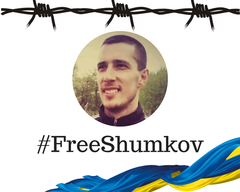 FreeShumkov