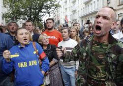 antimaidan