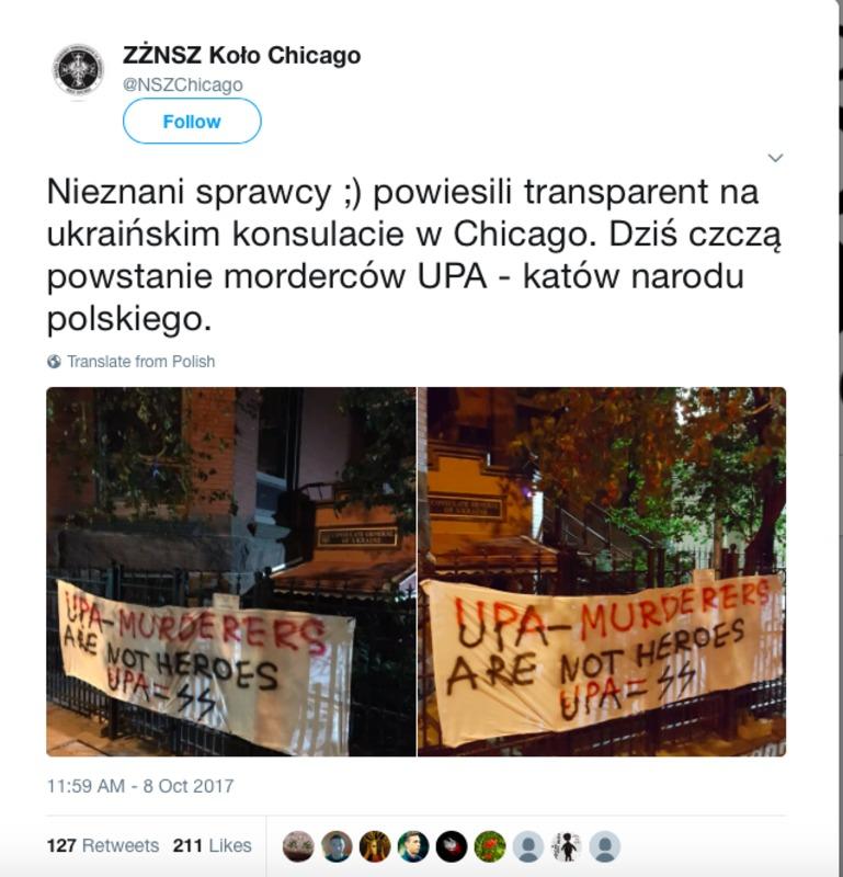 pol-twi