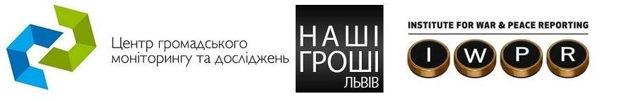 prozorroLV_html_8e28cddd