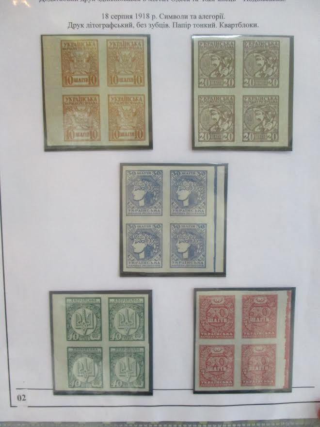 stamp-unr