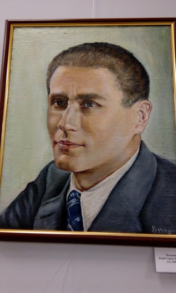Юрій Голіс-Горський. Автор Володимир Чучупака