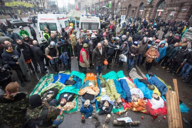 killed-on-maidan