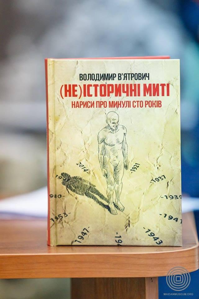 миті-книга(1)