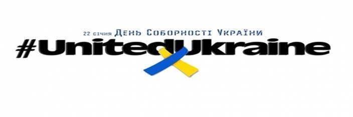 unitedukraine