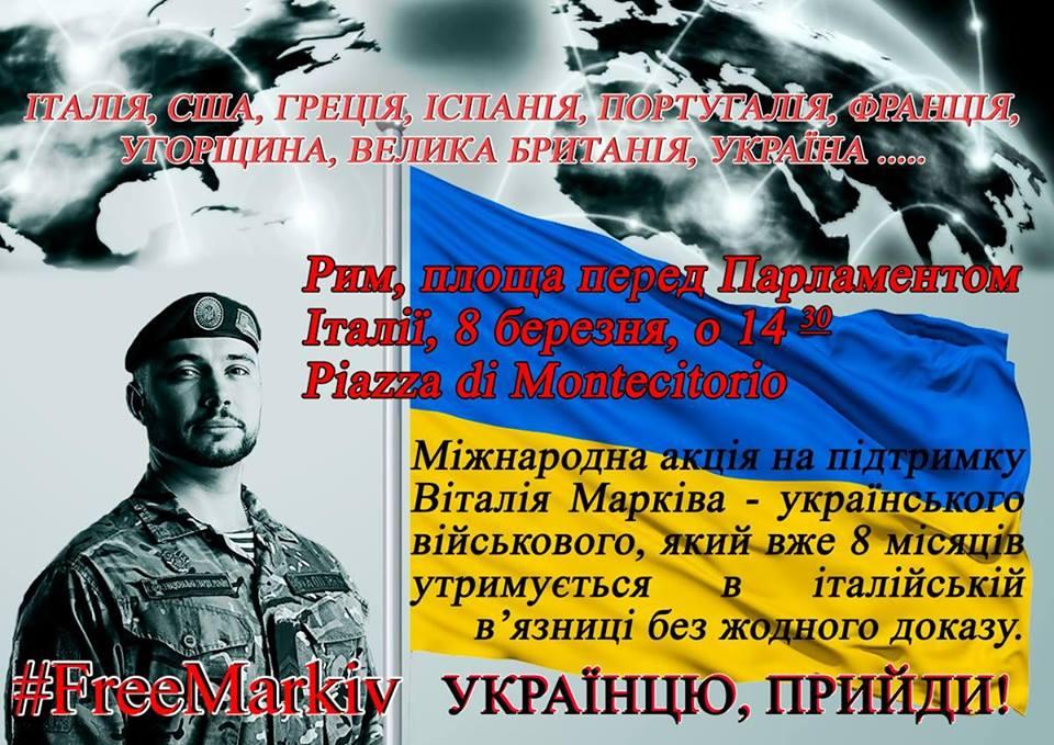markiv-flyer