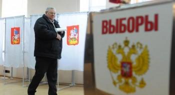 rus-elect