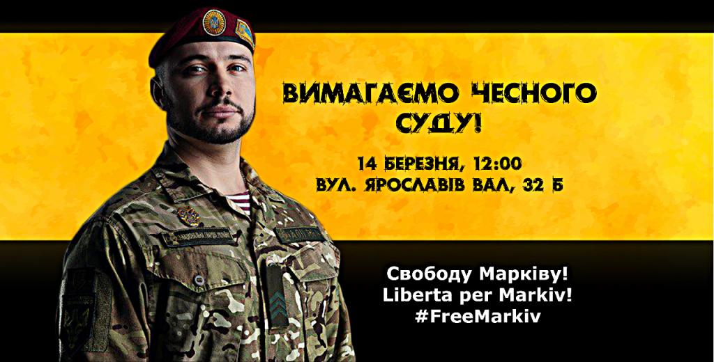 freemarkiv14