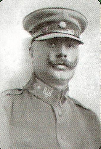 shandruk1920