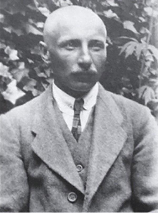 Недайкаша Василь
