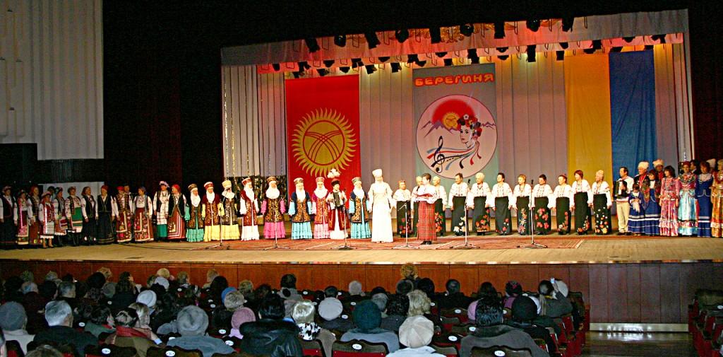 Фестиваль Украинська пісня і танець на землі Манаса