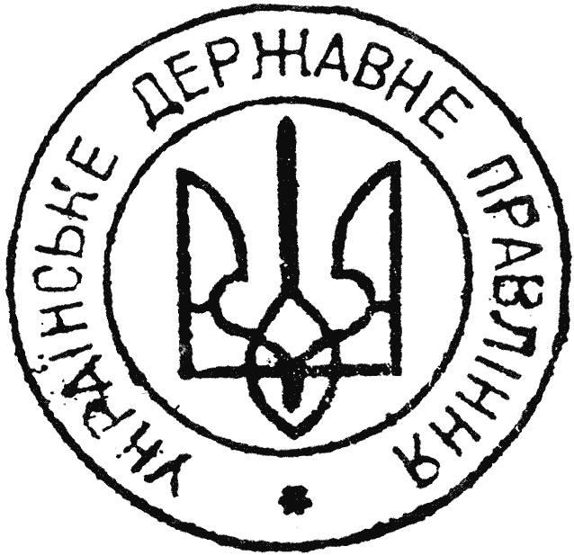 UDP-stamp