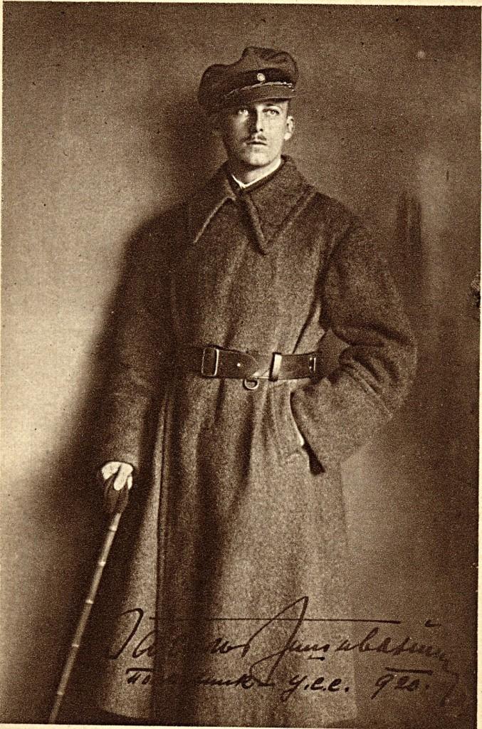 Вільгельм фон Габсбург