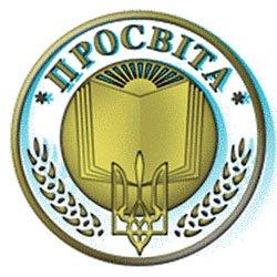 prosvita-logo2