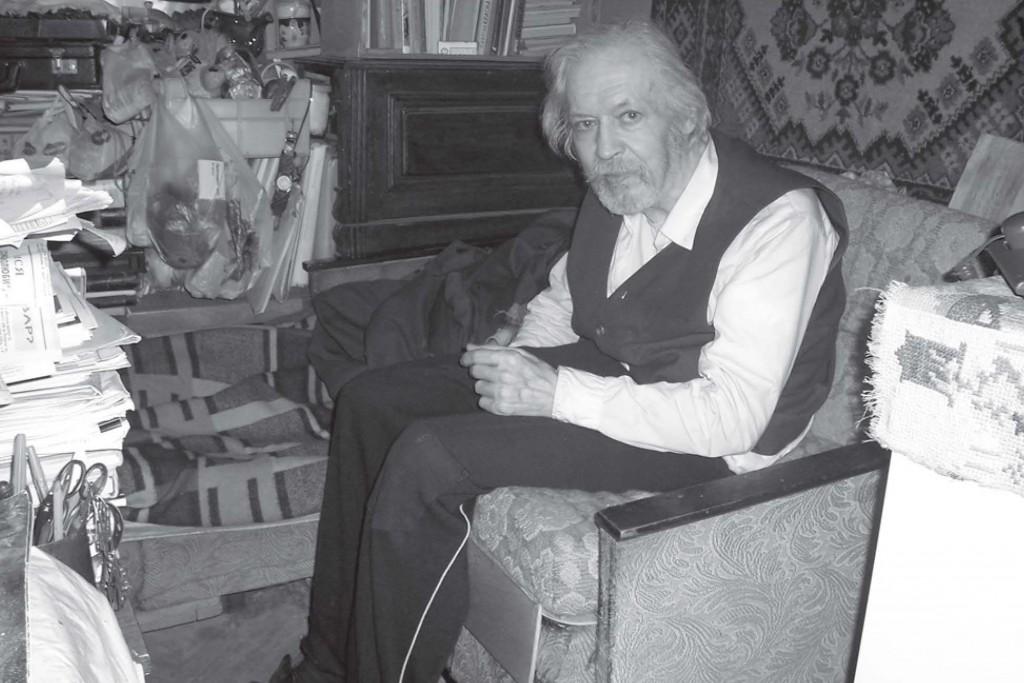 Юрій Смирний