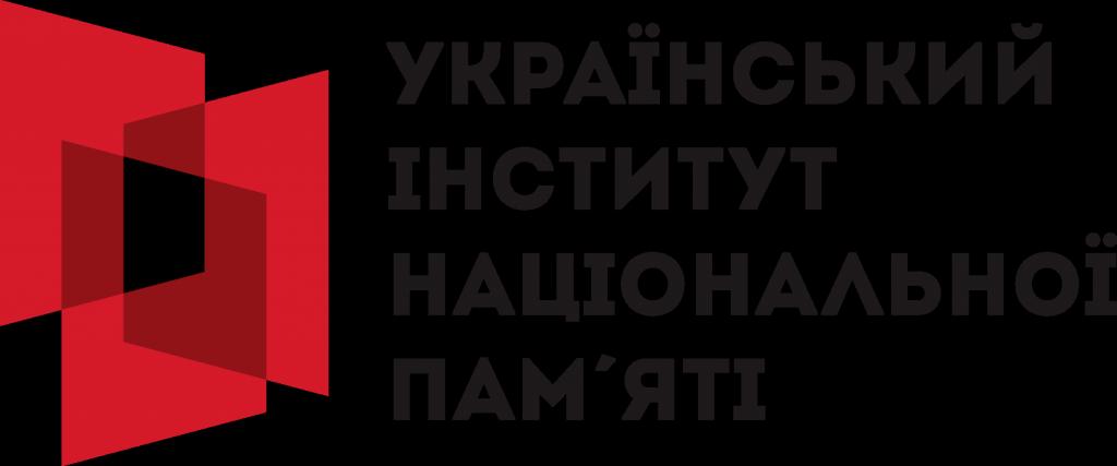 logo нове