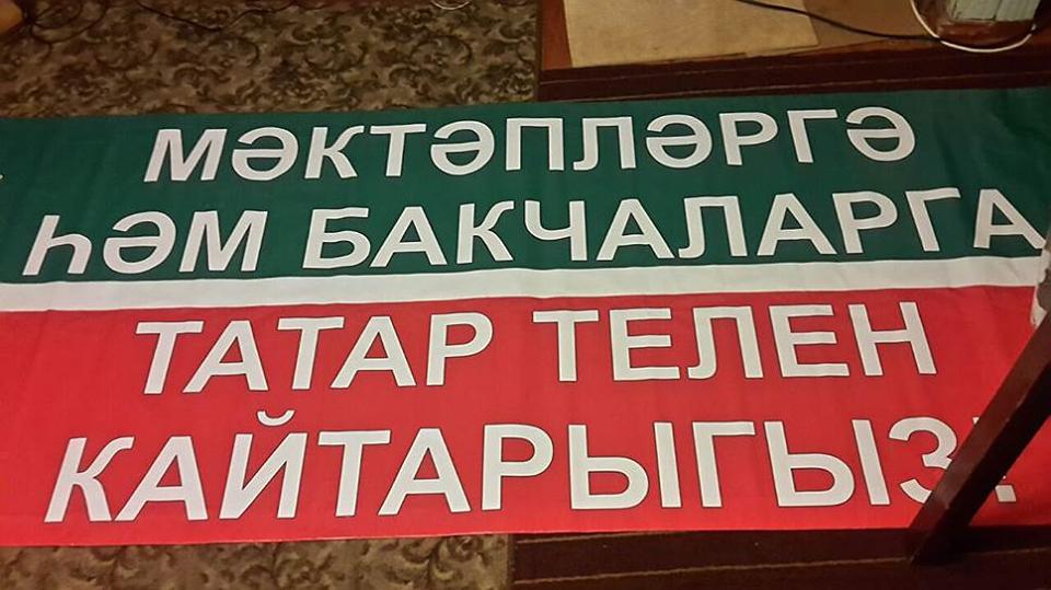 tatar-telen