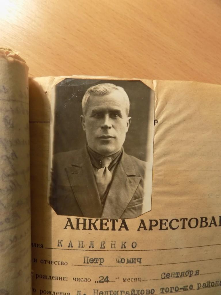 Павло Капленко, Ногайськ