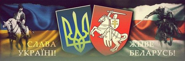 belarus_html_8aba5969