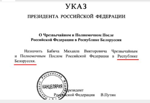 belarus_html_a18c739b