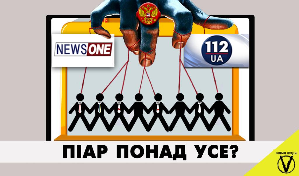 media-marionet