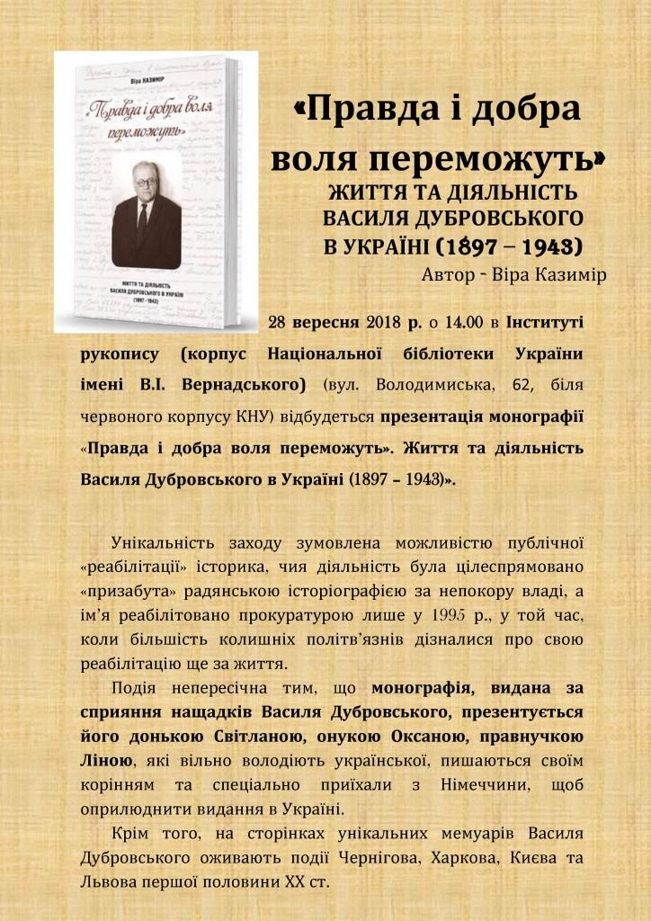 Афиша Київ (pdf.io)