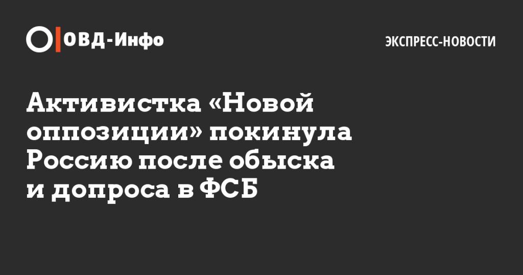 Стаття-Керч-укр_html_489b2ca5