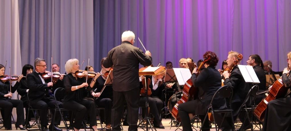 7 Оркестр