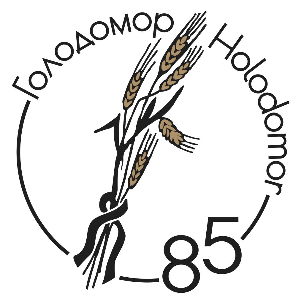 Holodomor-85-Final