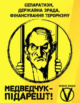 medved_pidaresht