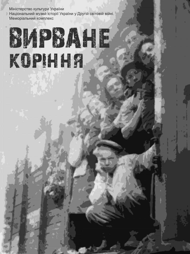 плакат1.1