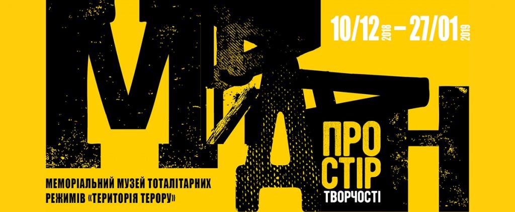 Заставка Львів
