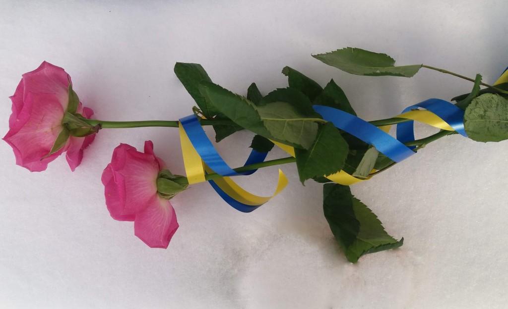 5 Квіти пам'яті