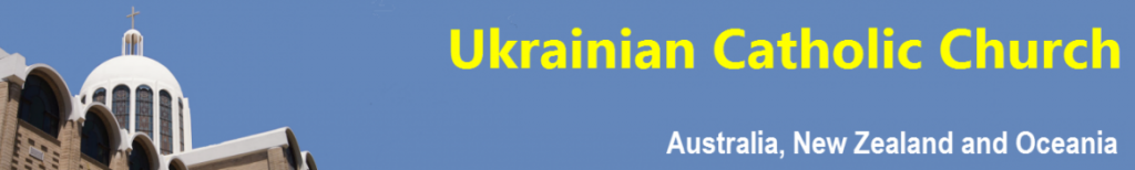 ukrainian-cathedral-logo-1160
