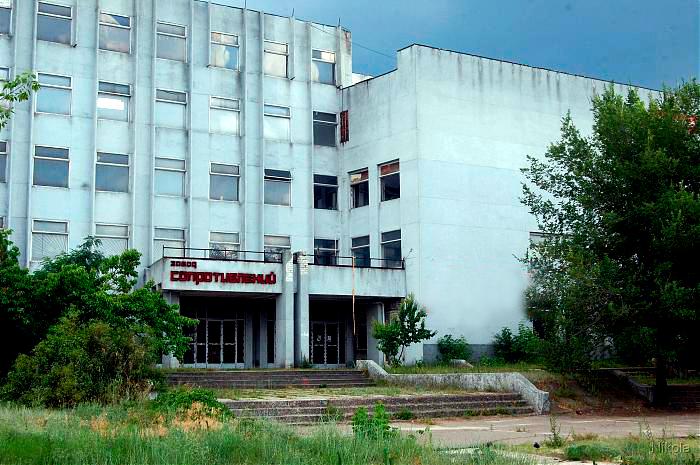 Завод Сопротивлений 2