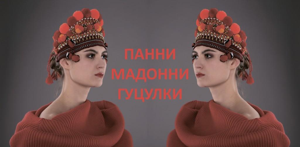 Афіша