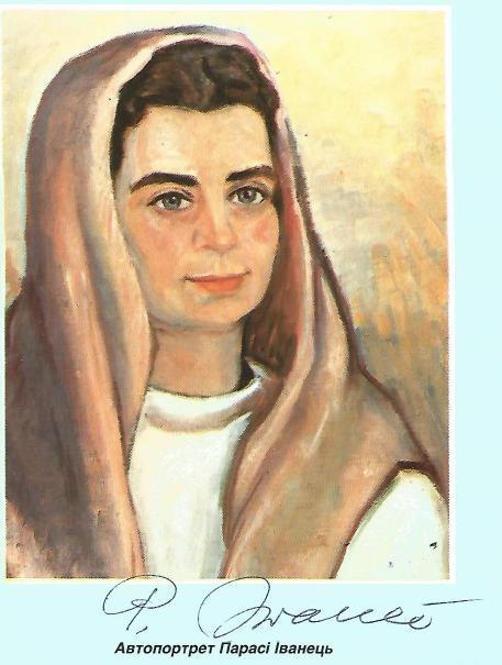 Autoportret -Ivanec