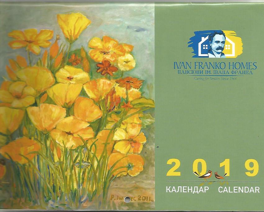 Kalendar - Ivanec