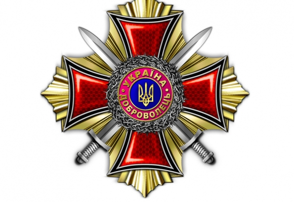 Лицарський_хрест_добровольця
