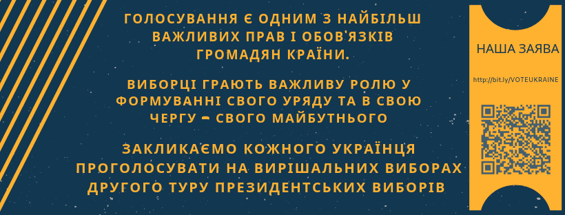 zayava