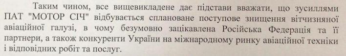 9f83d09-analityka-yurysty