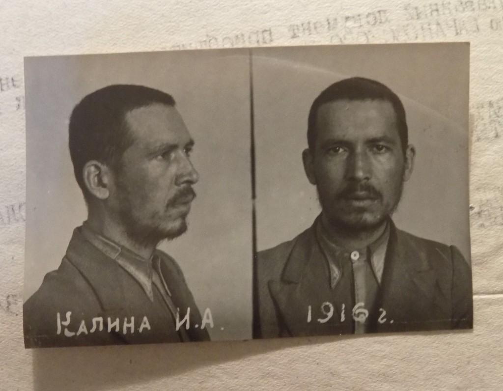 Іван Калина